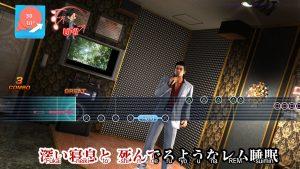 yakuza 6 fr vf screenshots_04_1