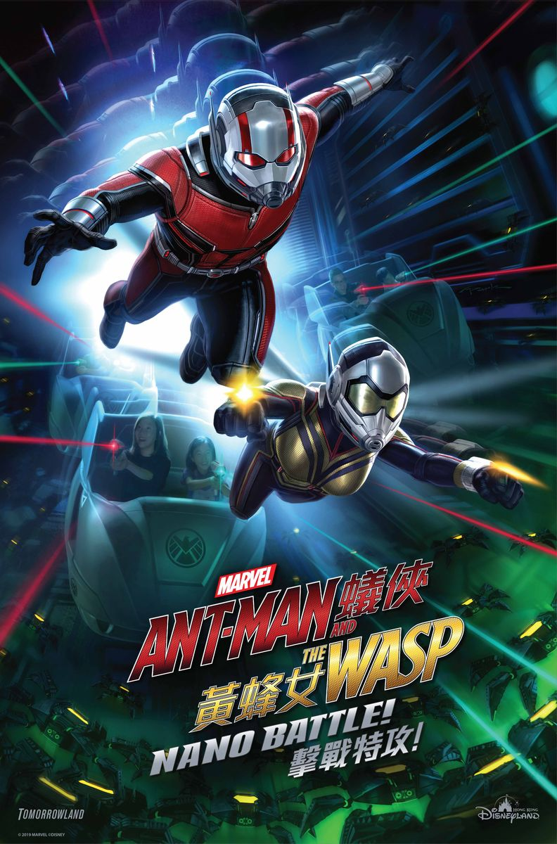 ant-man-and-the-wasp-disneyland-hong-kong-attraction-3