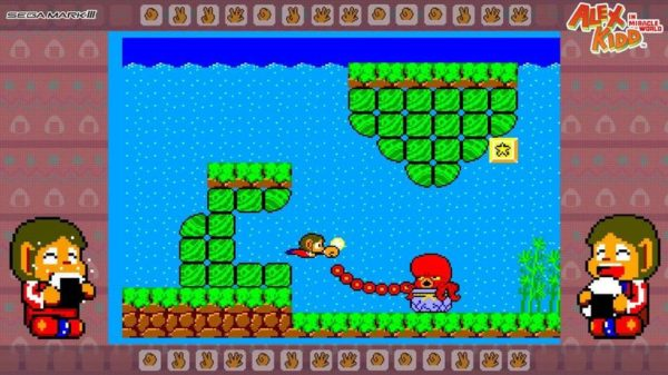 alex-kidd-in-the-mracle-world-sega-ages-image-screen-test-3