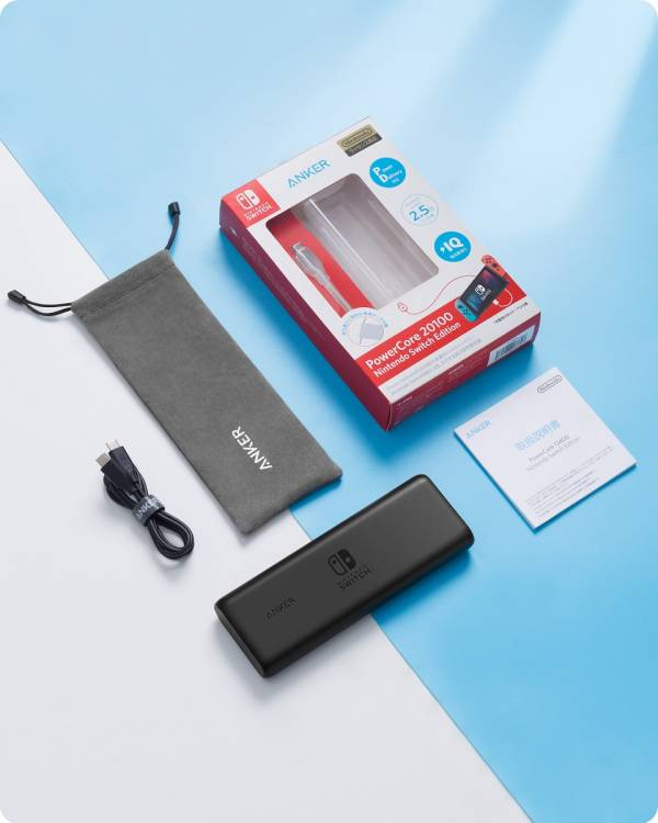 Nintendo-Switch-Anker-PowerCore-20100-06